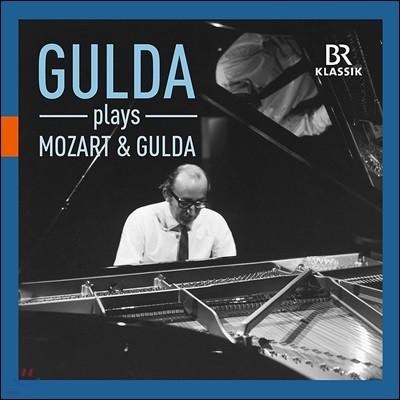Friedrich Gulda 프리드리히 굴다가 연주하는 모차르트 / 굴다: 피아노와 오케스트라를 위한 론도 KV 386, 382, 즉흥곡 등 (Plays Mozart & Gulda: Rondo, Piano Sonata, Improvisations)
