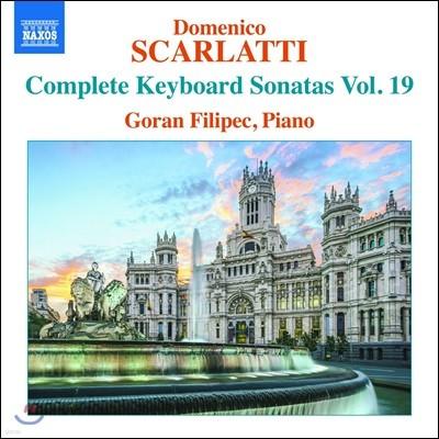 Goran Filipec 도메니코 스카를라티: 건반 소나타 전곡 19집 - 고란 필리펙 (Domenico Scarlatti: Complete Keyboard Sonatas Vol.19)