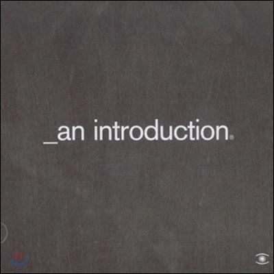 Music For Dreams, An Introduction (뮤직 포 드림즈 레이블 샘플러)