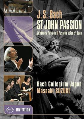 Masaaki Suzuki 바흐: 요한 수난곡 BWV 245 - 마사키 스즈키 [DVD]