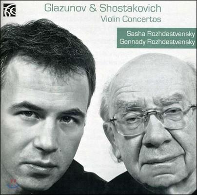 Sasha & Gennady Rozhdestvensky 글라주노프 / 쇼스타코비치: 바이올린 협주곡 - 사샤 & 겐나디 로제스트벤스키 (Glazunov & Shostakovich: Violin Concertos)