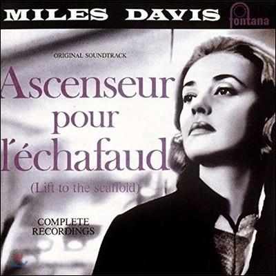 Miles Davis 사형대의 엘리베이터 영화음악 (Ascenseur pour l'Echafaud OST) [UHQ-CD]