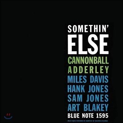Cannonball Adderley (캐넌볼 애덜리) - Somethin' Else
