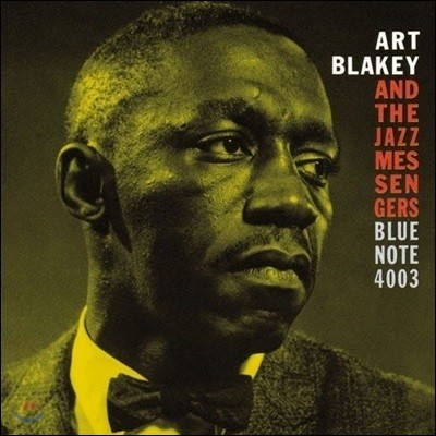 Art Blakey & The Jazz Messengers (아트 블레이키 앤 재즈 메신저스) - Moanin'