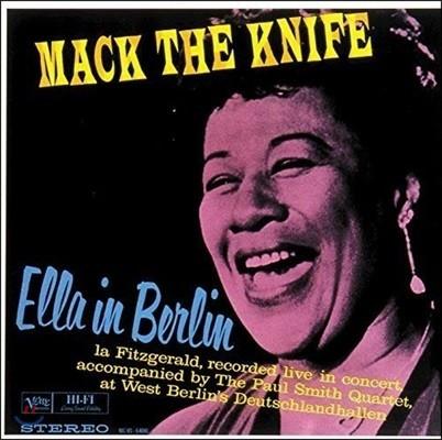 Ella Fitzgerald (엘라 피츠제럴드) - Mack The Knife: Ella In Berlin (맥 더 나이프: 엘라 인 베를린)