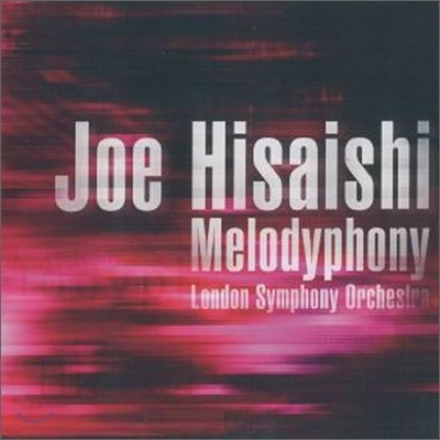 Hisaishi Joe - Melodyphony: Best of Joe Hisaishi (Standard Version)