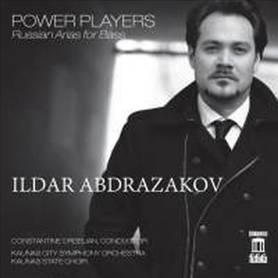 일다르 아브드자코프가 노래하는 러시아 베이스 아리아 (Power Players - Russian Arias for Bass) - Ildar Abdrazakov