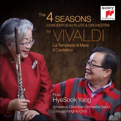 양혜숙 - 비발디: 사계, 플루트 협주곡 1 & 3번 (Vivaldi: The Four Seasons & Concertos for Flute & Orchestra)