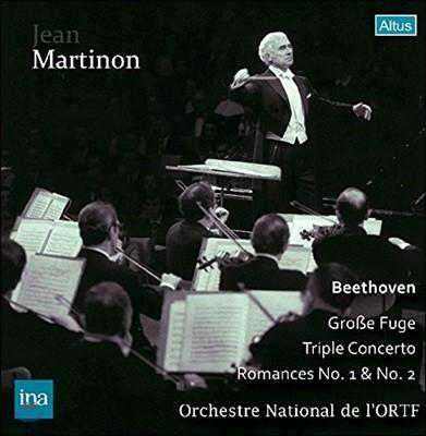 Jean Martinon 베토벤: 대푸가, 삼중 협주곡, 로망스 1, 2번 - 크리스티앙 페라스, 폴 토르틀리에, 장 마르티농, 프랑스 국립 방송 관현악단 (Beethoven: Grosse Fuge, Triple Concerto, Romances)