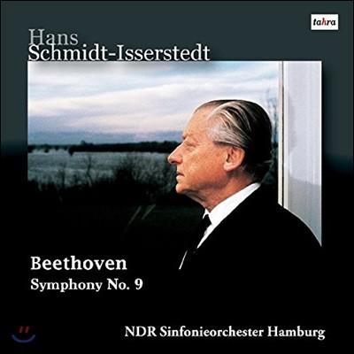 Hans Schmidt-Isserstedt 베토벤: 교향곡 9번 '합창' - 한스 슈미트-이세르슈테트, 북독일 방송 교향악단 (Beethoven: Symphony Op.125 'Choral')