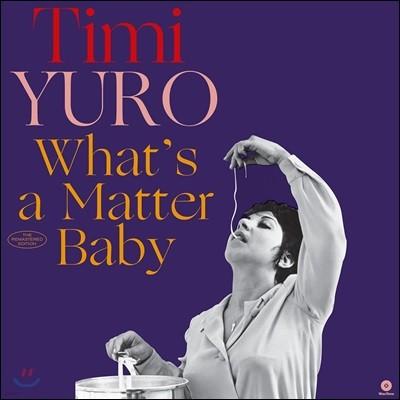 Timi Yuro (티미 유로) - What's a Matter Baby [LP]