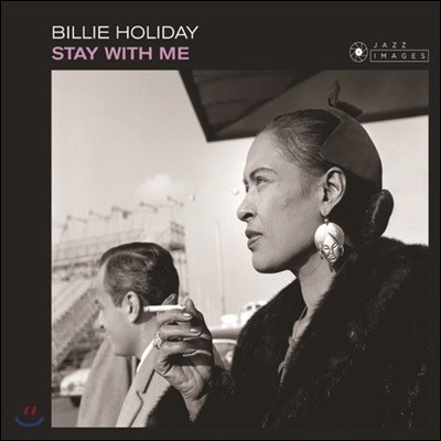 Billie Holiday (빌리 홀리데이) - Stay with Me