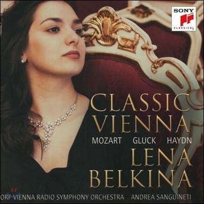 Lena Belkina 클래식 비엔나 - 모차르트 / 글룩 / 하이든: 아리아 - 레나 벨키나, 안드레아 산귀네티, 비엔나 방송교향악단 (Classic Vienna - Mozart / Gluck / Haydn)