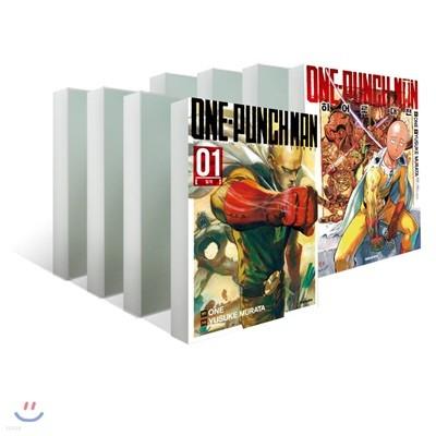 원펀맨 ONE PUNCH MAN 1~13권 + 히어로 대전