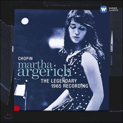 Martha Argerich 마르타 아르헤리치 1965년 전설의 레코딩 - 쇼팽: 피아노 소나타 3번, 마주르카 외 (The Legendary Recording - Chopin: Piano Sonata, Mazurkas)