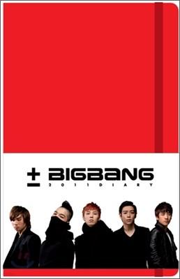빅뱅 2011 Official Diary