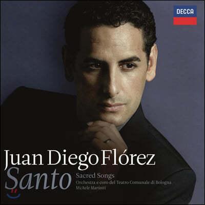 Juan Diego Florez 산토 - 후안 디에고 플로레스가 부르는 종교음악집 (Santo)