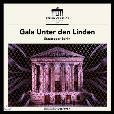 Staatskapelle Berlin 모차르트, 베토벤, 바그너, 베버, 슈트라우스의 오페라 하이라이트 (Gala Unter den Linden)