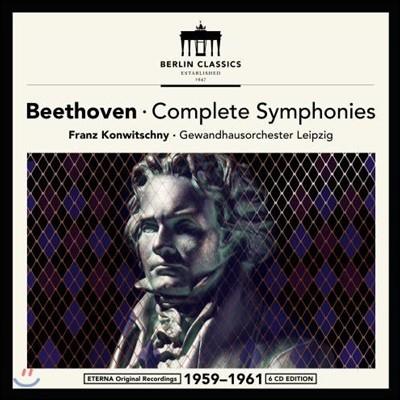 Franz Konwitschny 베토벤: 교향곡 전곡, 코리올란, 레오노레, 피델리오 서곡 외 - 프란츠 콘비츠니, 라이프치히 게반트하우스 오케스트라 (Beethoven: Complete Symphonies, Overtures)