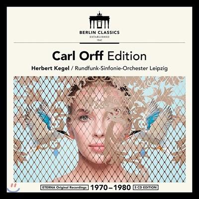 Herbert Kegel 카를 오르프 에디션: 카르미나 부라나, 카툴리 카르미나, 아프로디테의 승리, 슬기로운 아가씨, 달 (Carl Orff Edition: Carmina Burana, Catulli Carmina, Trionfo di Afrodite, Die Kluge, Der Mond