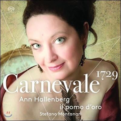 Ann Hallenberg 카니발 1729: 알비노니 / 쟈코멜리 / 레오 / 포르포라 - 안 할렌베르크, 일 포모 도로 앙상블 (Carnevale 1729 - Albinoni / Giacomelli / Porpora)