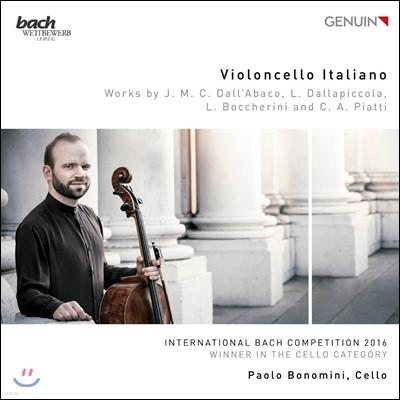 Paolo Bonomini 이탈리안 첼로: 조셉 달라바코 / 보케리니 / 달라피콜라 / 피아티 (Violoncello Italiano - Dall'Abaco / Dallapiccola / Boccherini / Piatti) 파올로 보노미니