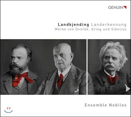 박성아 / Ensemble Nobiles 드보르작 / 그리그 / 시벨리우스의 작품집 - 노빌레스 앙상블 (Landkjending 'Recognition of Land': Works by Dvorak, Grieg and Sibelius)