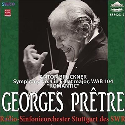 Georges Pretre 브루크너: 교향곡 4번 '낭만적' - 조르주 프레트르, SWR 슈투트가르트 방송 교향악단 (Bruckner: Symphony WAB104 'Romantic')