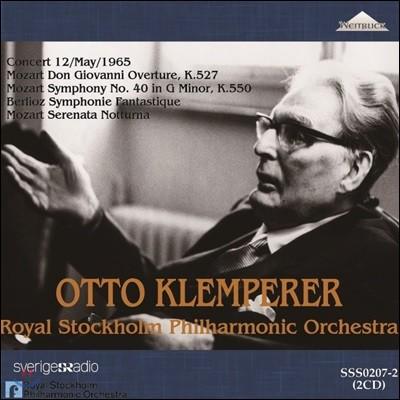 Otto Klemperer 모차르트: 교향곡 40번, 돈 조반니 서곡 / 베를리오즈: 환상 교향곡 / 모차르트: 세레나타 노투르나 - 오토 클렘페레 (Mozart / Berlioz)