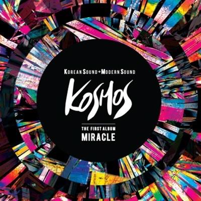코스모스 (Kosmos) - Miracle