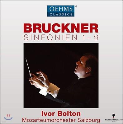 Ivor Bolton 브루크너: 교향곡 전집 - 잘츠부르크 모차르테움 오케스트라, 아이버 볼튼 (Bruckner: Complete Symphonies 1-9)