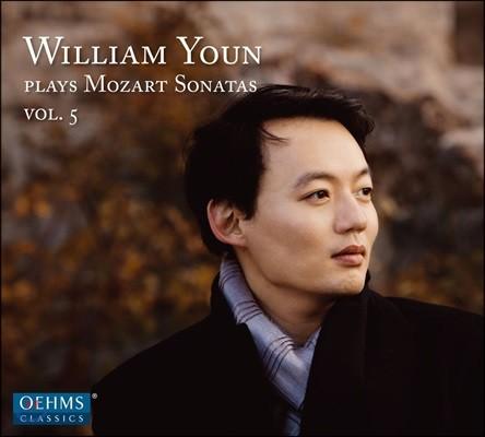 윤홍천 - 모차르트: 피아노 소나타 5집 (Mozart: Piano Sonatas K.284, 309, 457 & Fantasie KV475)