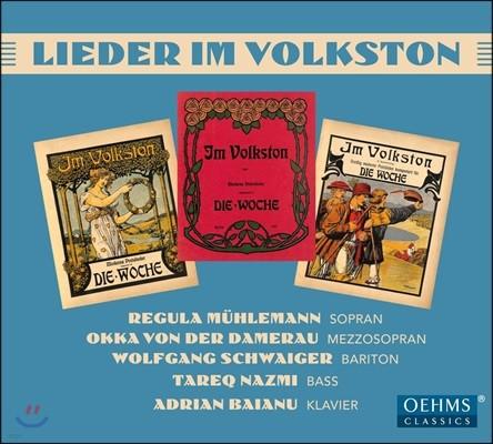 Regula Muhlemann 민속 가곡 - 막스 레거 / 레오 블레히 / 분게르트의 작품 (Lieder im Volkston - Max Reger / Leo Blech / Bungert / D'Albert)
