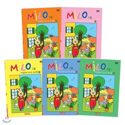 [DVD]마일로(Milo)의 신나는 유치원 1집 10종세트(영한대본온라인제공)정확한 발음에 일상생활 회화체 유아영어 인성교육DVD