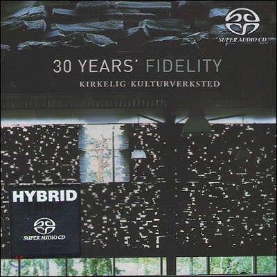 KKV 레이블 30주년 기념 음반 (30th Years Fidelity - Kirkelig Kulturverksted)