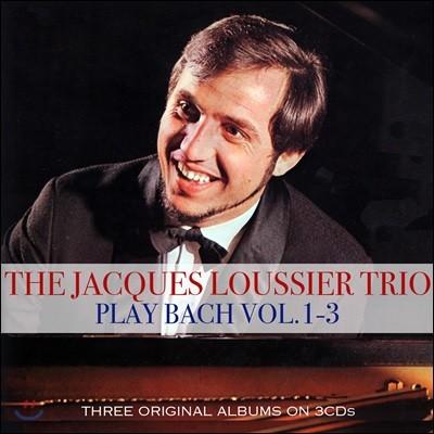 Jacques Loussier Trio (자끄 루시에 트리오) - Play Bach Vol. 1-3