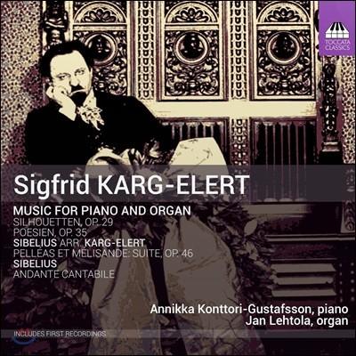 Jan Lehtola 피아노와 오르간을 위한 음악 - 카르그-엘러트: 실루엣, 포에지 / 시벨리우스: 펠레아스와 멜리장드, 안단테 칸타빌레 (Sigfrid Karg-Elert: Music For Piano And Organ)