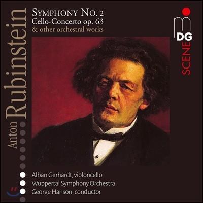 George Hanson 안톤 루빈스타인: 첼로 협주곡, 교향곡 2번 '바다' 등 - 조지 핸슨, 부퍼탈 심포니 오케스트라 (Anton Rubinstein: Symphony 'Ocean', Cello Concerto Op.63 & Other Orchestral Works)