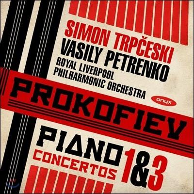 Vasily Petrenko / Simon Trpceski 프로코피에프: 피아노 협주곡 1번, 3번, 히브리 주제에 의한 서곡 - 시몬 트리프체스키, 바실리 페트렌코 (Prokofiev: Piano Concertos, Overture on Hebrew Themes)