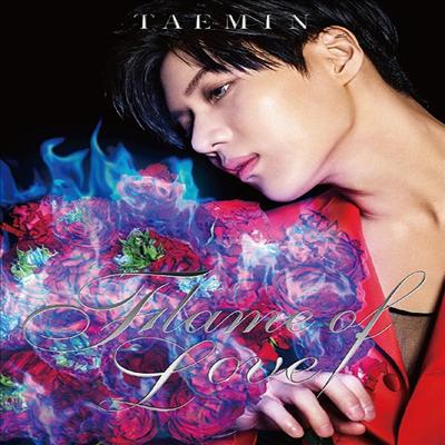 태민 (Taemin) - Flame Of Love (CD+DVD) (초회한정반)
