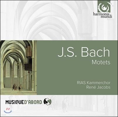 Rene Jacobs / RIAS Kammerchor 바흐: 모테트 BWV 225~230 - 베를린 고음악 아카데미, 르네 야콥스 (J.S. Bach: Motets)