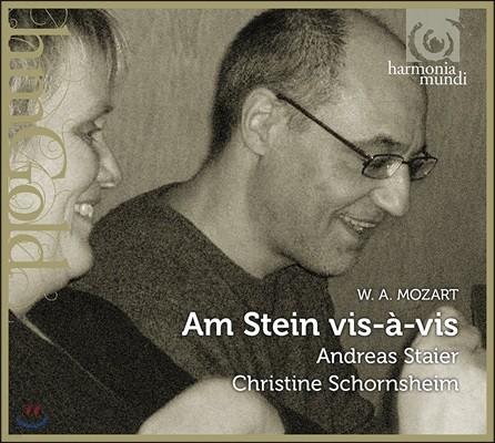 Andreas Staier / Christine Schornsheim 모차르트: 네 손을 위한 소나타와 소곡 - 안드레아스 슈타이어, 크리스틴 쇼른스하임 (Am Stein vis-a-vis - Mozart: Piano Sonatas for 4 Hands)