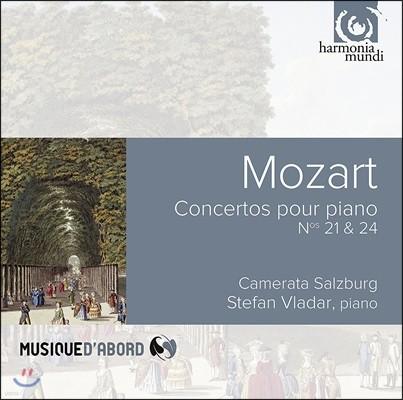 Stefan Vladar 모차르트: 피아노 협주곡 21 & 24번 - 스테판 블라다, 카메라타 잘츠부르크 (Mozart: Concertos for Piano)