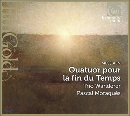 Trio Wanderer 올리비에 메시앙: 세상의 종말을 위한 사중주, 주제와 변주 - 트리오 반더러, 파스칼 모라게스 (Olivier Messiaen: Quatuor pour la Fin du Temps)