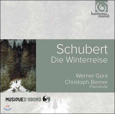 Werner Gura 슈베르트: 가곡 '겨울 나그네' - 베르너 귀라, 크리스토프 베르너 (Schubert: Die Winterreise D.911)