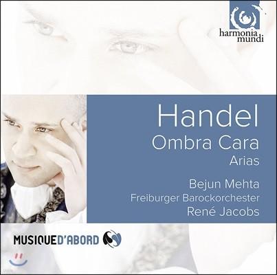 Bejun Mehta / Rene Jacobs 베준 메타 - 옴브라 카라: 헨델 유명 아리아 (Ombra Cara - Handel: Arias)