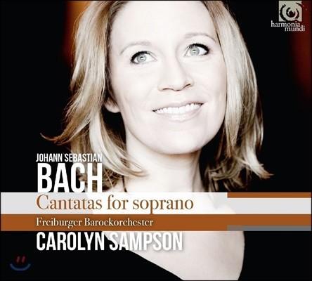 Carolyn Sampson 바흐: 소프라노를 위한 칸타타 - 캐롤린 샘슨, 프라이부르크 바로크 오케스트라 (J.S. Bach: Cantatas for Soprano BWV152, 199 & 202)