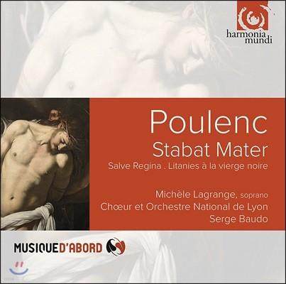 Serge Baudo 풀랑크: 스타바트 마테르 [슬픔의 성모], 살베 레지나 - 미쉘 라그랑주, 리옹 국립 오케스트라, 세르주 보도 (Poulenc: Stabat Mater, Salve Regina, Litanies a la Vierge Noire)