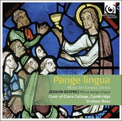 Choir of Clare College Cambridge 팡제 링구아 [찬미가] - 코퍼스 크리스티를 위한 음악 [성체 축일 음악] (Pange Lingua - Music for Corpus Christi) 캠브리지 클레어 컬리지 합창단