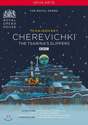 Alexander Polianichko 차이코프스키: 체레비츠키 - 황후의 슬리퍼 (Tchaikovsky : Cherevichki - The Tsarina's Sloppers)